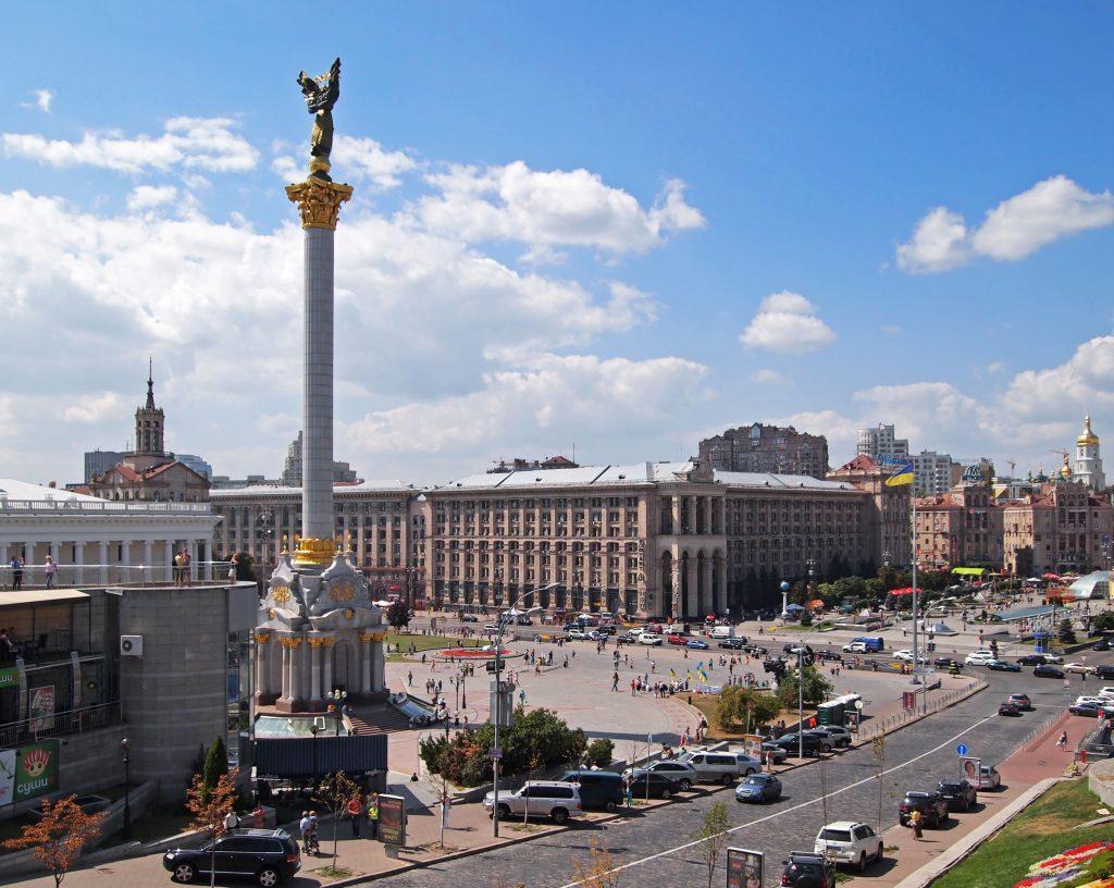 Los procesos de gestación subrogada en Ucrania se realizan en Kiev, capital de Ucrania